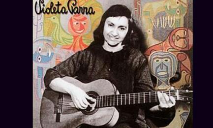 Violeta Parra raffigurata sulla copertina di uno dei suoi dischi